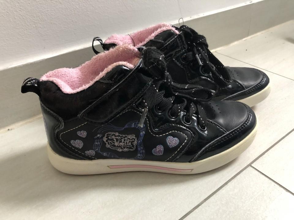 čevlji punca 31-33 - foto povečava
