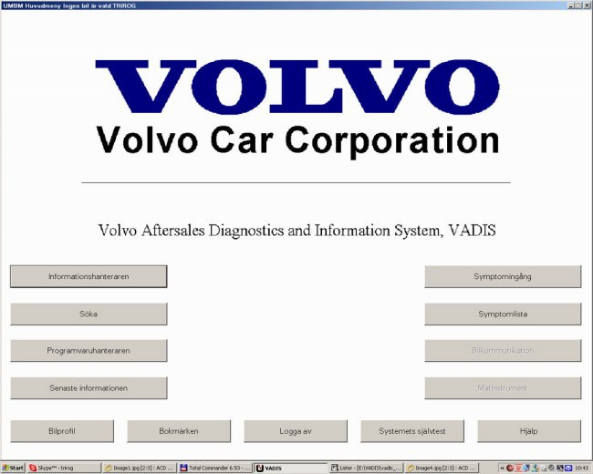 Volvo VADIS - foto povečava
