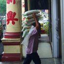 Dnevna zaloga riža :>