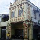 Melaka, mesto na katerem so pustili pečat številni kolonialisti. Od portugalcev,  nizozemc