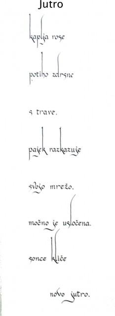 JUTRO; pesem, ki je pospremila vitraz  z naslovom: JUTRO