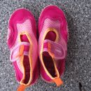 čevlji za v vodo, št. 28-29