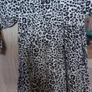 tunika oblekica hm 86,vendar nosljiva dlje 5€
