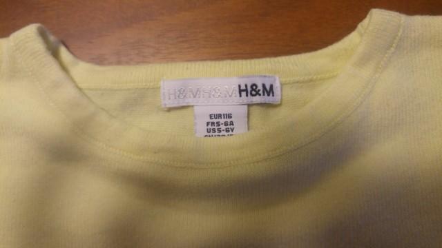 HM pulover 116, 3€