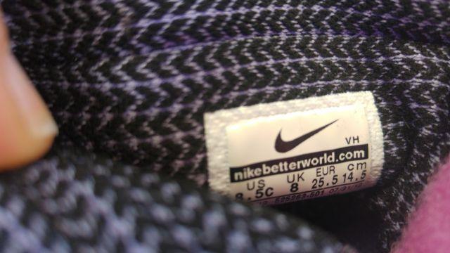 škornji Nike 25