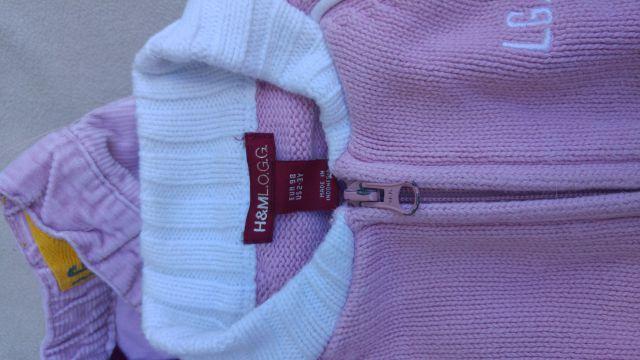 HM žametne hlače 98 (2-3) + jopica 98 (2-3),  5€ komplet
