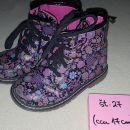 Dekliški čevlji, št. 27; 4€
