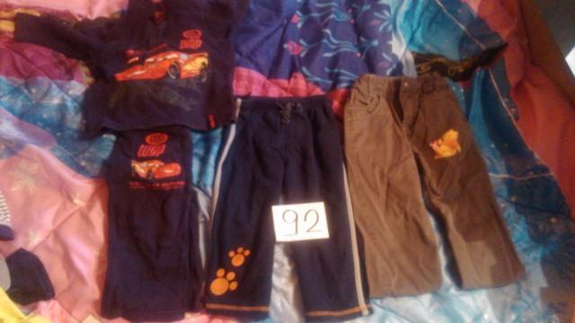 Trenirke hlače