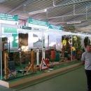 Lovska razstava G. Radgona 2005.