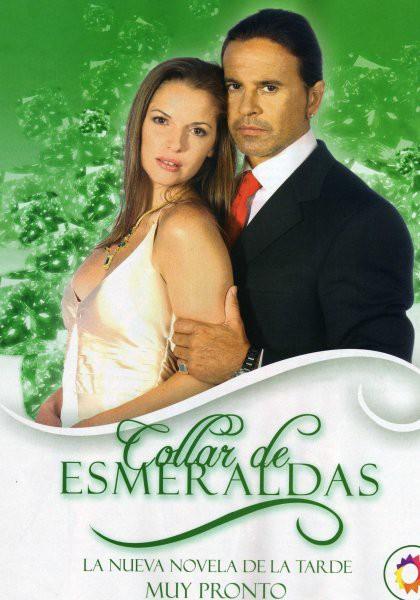 Collar de Esmeraldas - foto povečava