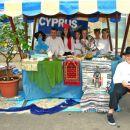 Ciper - OŠ Tišina