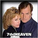 Stephen Collins – Eric and Catherine Hicks – Annie