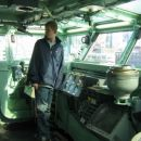 USS INTREPID - NAVIGATION BRIDGE