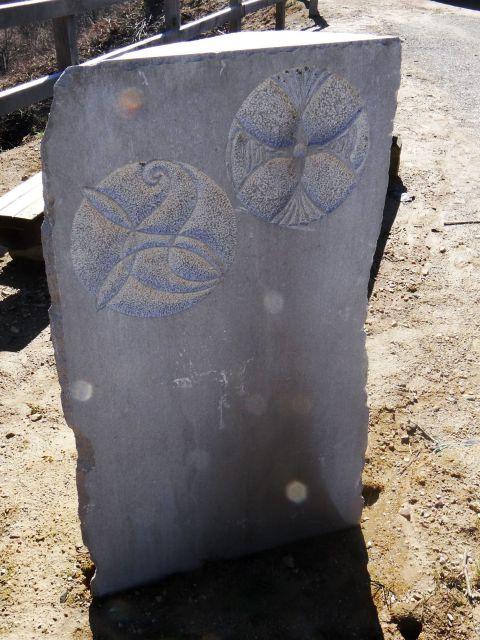 Pogačnikov litopunkturni kamen