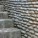 zanimiv zid